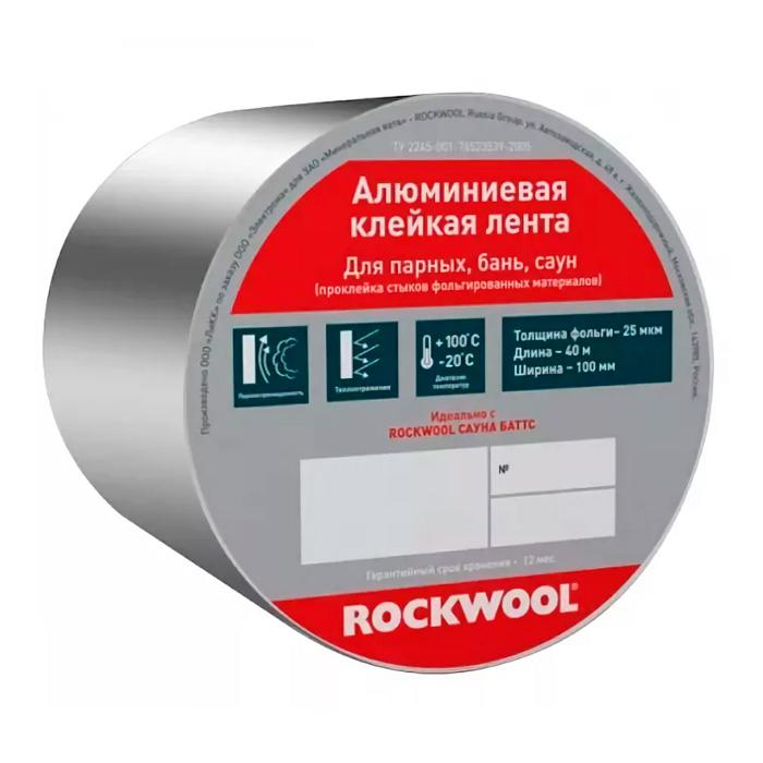 Алюминиевая-клейкая-лента-Роквул
