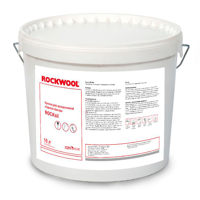 Rocksil-rockwool